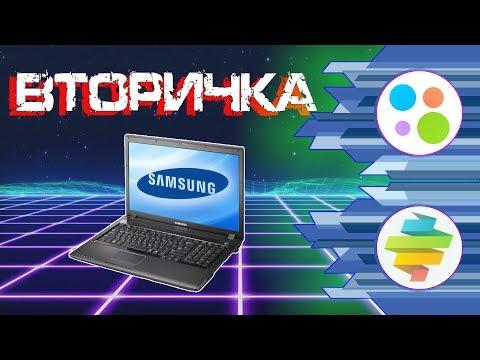 Ноутбук за 1000 рублей в 2018 году - Вторичка