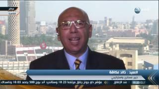 بالفيديو.. خبير أمنى يكشف معلومات جديدة فى حادث سيناء الإرهابى