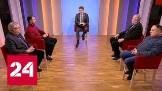 Как бороться с антисемитизмом: мнения экспертов - Россия 24