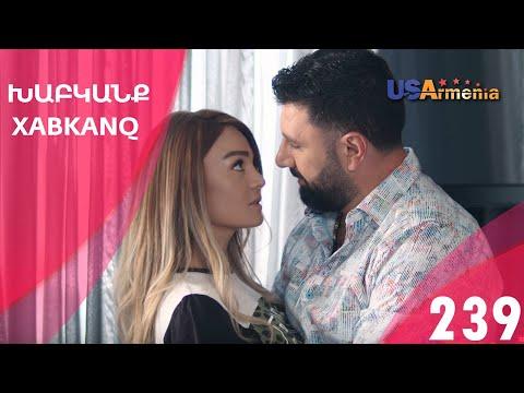 Xabkanq/Խաբկանք - Episode 239