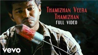 Download Hindi Video Songs - Suraa - Thamizhan Veera Thamizhan Video | Mani Sharma