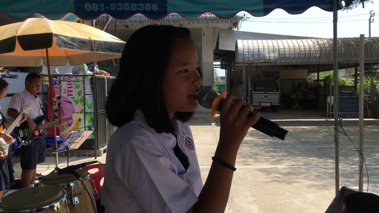 นอกจากชื่อฉัน MARANI M16 เด็กนักเรียนโรงเรียนตลาดบางคูลัด อบจ.นนทบุรี