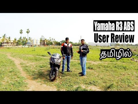 Yamaha R3 ABS Ownership Review in Tamil | Advantages | Disadvantages | B4Choose