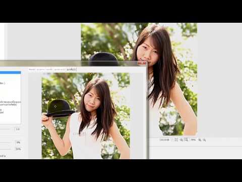 การแต่งภาพง่ายๆกับโปรแกรม Photoscape