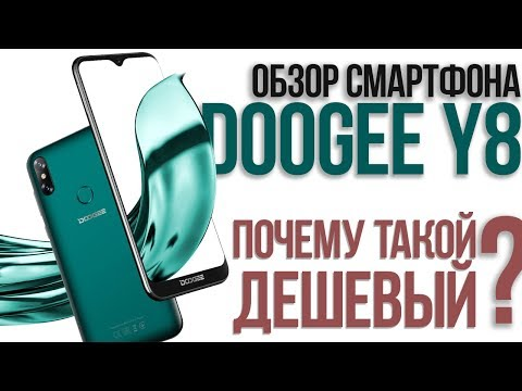 Обзор смартфона DOOGEE Y8 на русском - безрамочник с рамками! Android 9 Pie за $69