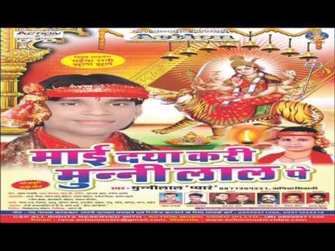 Maiya Rani Jhula Jhule || Mai Daya Kari Munni Lal Pe || Munnilal Pyare, Anita Shivani