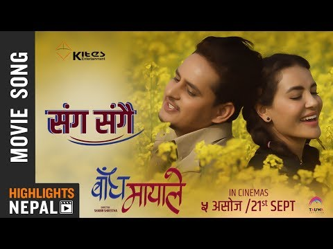 Sang Sangai | New Nepali Movie BANDHA MAYALE Song 2018/2075 | Ft. Kishor Khadka & Shristhi Shrestha