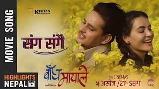 Sang Sangai   New Nepali Movie BANDHA MAYALE Song 2018/2075   Ft. Kishor Khadka & Shristhi Shrestha