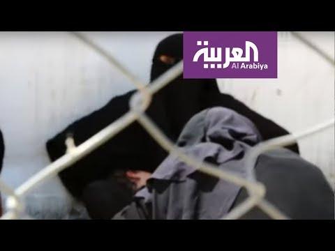 -مهمّة خاصّة- | نساء -داعش- تركة ثقيلة  - نشر قبل 10 ساعة