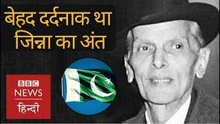 Muhammad Ali Jinnah: Life, role in India