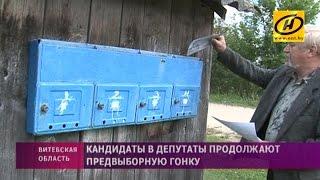 видео Предвыборная агитация в СМИ (формы, сроки, методы)