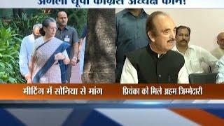 Ghulam Nabi Azad Meets Congress President Sonia Gandhi