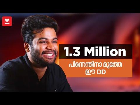 Valentine's Day Special Chat Show With Dain Davis | Nayika Nayakan, Meenakshi, Ann Saleem, Amina