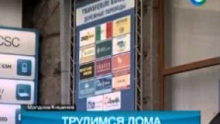 Молдавские гастарбайтеры возвращаются