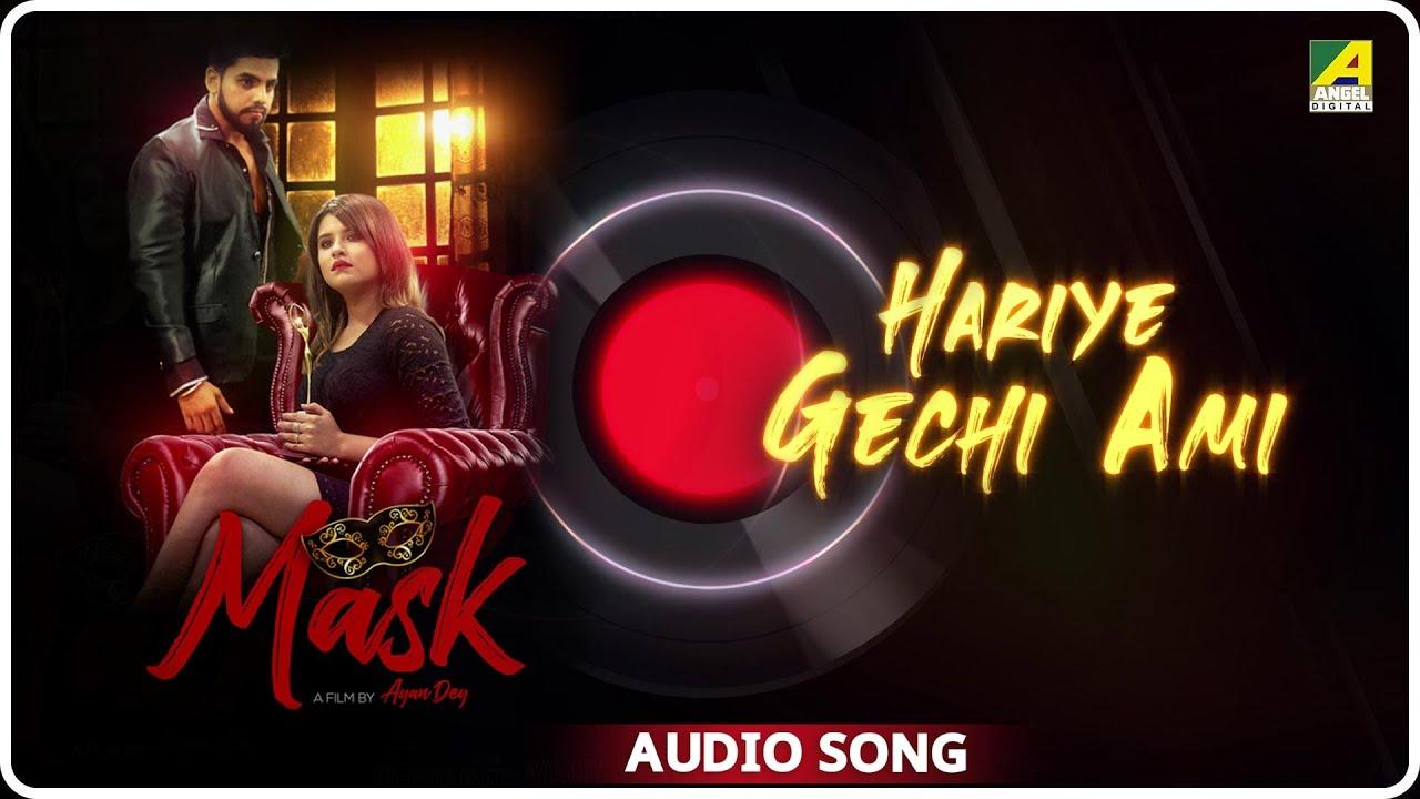 Hariye Gechi Ami   Mask   Audio Song   Soumyashree Gangopadhyay   Rupsa Chatterjee