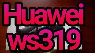 Huawei ws319 не работает WI-FI,настройка роутера