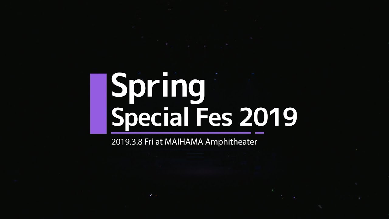 With You With You Joyous Times Are HereⅤ Spring Special Fes 2019 ダイジェスト
