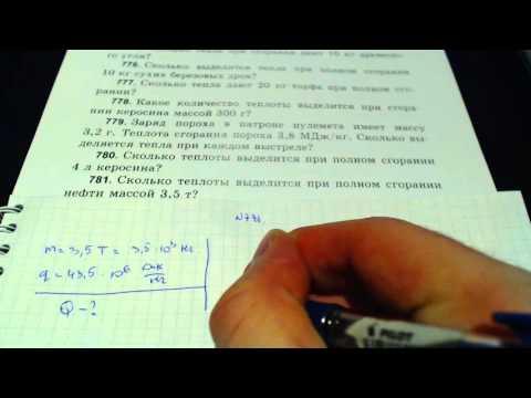 Задача 1401. (Физика. 9 класс. Перышкин)из YouTube · Длительность: 4 мин16 с