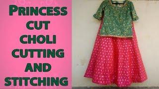 Lehenga Choli cutting and stitching in Hindi