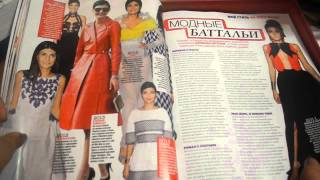 Обзор на журнал ALLURE июль 2013