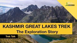 How We Explored The Kashmir Great Lakes Trek