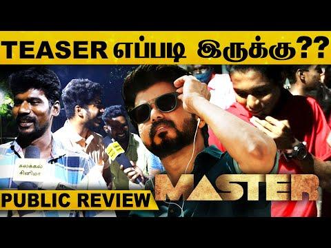 Master Movie Teaser - Public Review   Vijay   Vijay Sethupathi   Lokesh Kanagaraj   Anirudh   HD