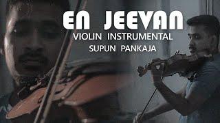 En Jeevan | Theri | Violin Instrumental by Supun Pankaja