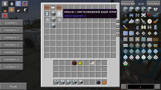 Мод Advanced Machines для Industrial Craft-2 Experimental - майнкрафт 1.7.10