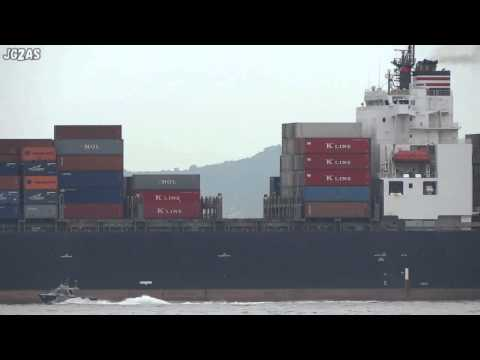 [船] NYK LODESTAR Container ship コンテナ船 Hong Kong Off 香港沖 2013-JUN