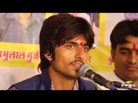 New Marwadi Bhajan | Guth Lai Malan Sewara | Naresh Pawar | Devnarayan Bhagwan Jagran | Live Video