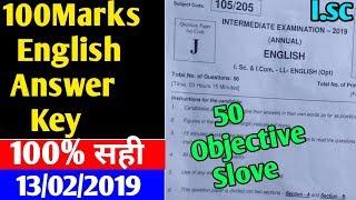 100Marks english Answerkey/12th English answer key/Bihar bord english answer key2019/English objecti