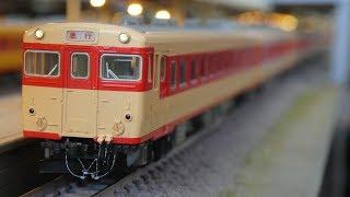 鉄道模型(Nゲージ):アトリエminamo vol.244:キハ58系 急行「いいで」