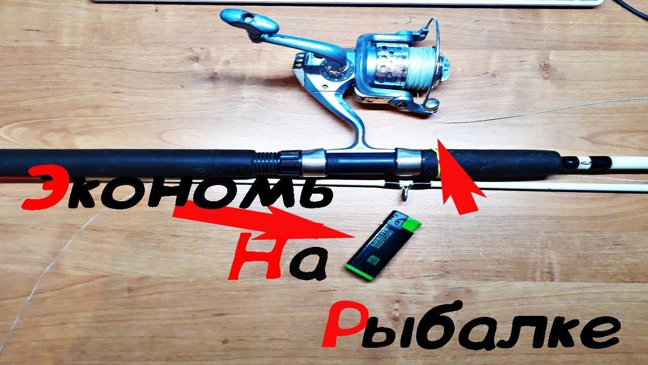 Рыболовная платформа своими руками чертежи Здесь рыба