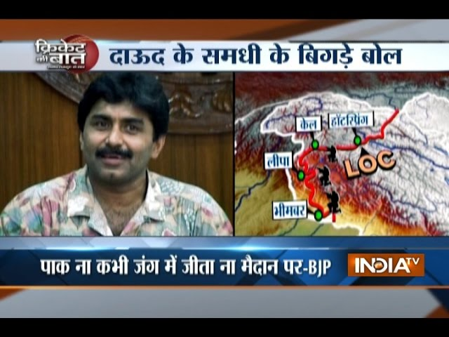Cricket Ki Baat: Former Pakistan cricket captain Javed Miandad spews venom against India