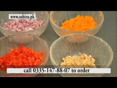 Ръчен чопър за зеленчуци Mini Cutter