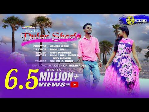 Hay Re Dular Sheela | New Santhali Video...