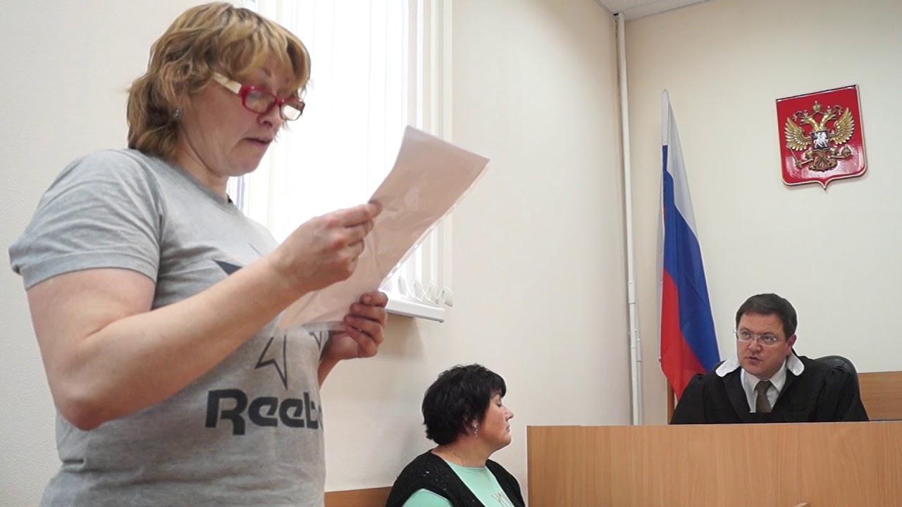 Главный судебный пристав железнодорожного росп города екатеринбурга