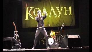 Ray of light, Live Дмитрий Колдун, Минск, 17.03.12