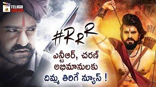 RRR Movie Interesting Update | Jr NTR | Ram Charan | SS Rajamouli | MM Keeravani | Telugu Cinema