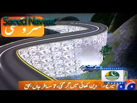 Accident Near Dangali Bridge Dadyal (Geo News)