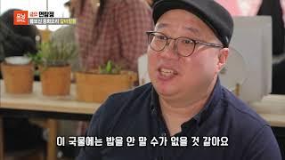 SBS 모닝와이드 금요 면탐정 66화 서산 '갈…