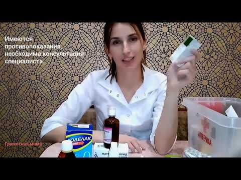 Аптечка для лечения ОРВИ. Как лечить простуду у ребёнка.