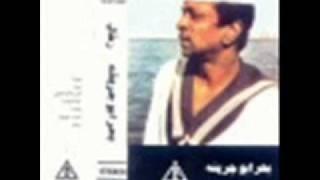 بحر ابو جريـشه - كفايـه بعـاد