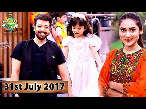Salam Zindagi With Faysal Qureshi - Cutest Baby Competition Exclusive - 31st July 2017