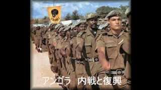 アフリカ アンゴラ 長期の内戦とそこからの復興|BWPプロジェクト