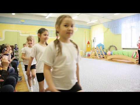 Занятие по физической культуре в подготовительной группе / Авторская методика