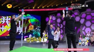 快乐大本营 看点 吴奇隆对决蒋劲夫 上演侧手翻踢板 Happy Camp 07 11 Recap Nicky Wu VS Jiang
