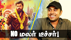 Tamil Movie or Malayalam Movie which one best ?  Nivin Pauly Exculsive Interview| Richie | Nivin Pauly Interview