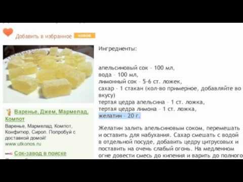 Статья Меры веса / Перевод мер и весов продуктов Все