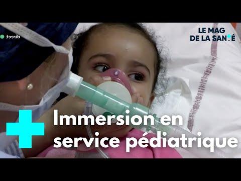 Chirurgie pédiatrique 1/5 - Le Magazine de la Santé